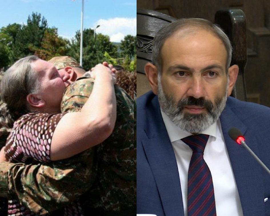 Շատ լավ լուր հայրենիքի պաշտպանների համար,կուրախացնի զինվորների մայրերին